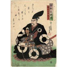 歌川芳員: Fujiwara Masakiyo Ason, from the series Mirror of Famous Generals of Our Country (Honchô meishô kagami) - ボストン美術館