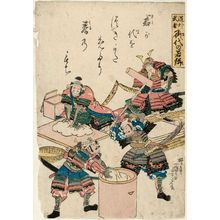 Utagawa Yoshitora: Comical Warriors: New Year's Rice Cakes for the Reign of Our Lord (Dôke musha miyo no wakamochi) - Museum of Fine Arts