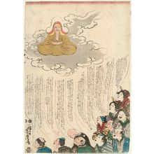 Utagawa Yoshitora: People Praying to Datsueba - Museum of Fine Arts