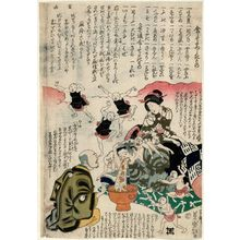 Utagawa Yoshimori: Good and Bad Things to Do for Measles (Hashika yoshi ashi no kata) - ボストン美術館