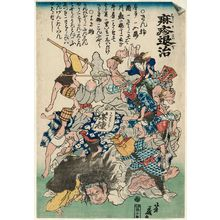 Yoshifuji: Defeating the Measles Demon (Hashika taiji) - Museum of Fine Arts