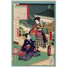 Ochiai Yoshiiku: from the series Thirty-six Restaurants in Spring Colors (Shunshoku sanjûroku kaiseki) - Museum of Fine Arts