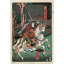 Utagawa Yoshikazu: Yoshinaka's Mistress Tomoe, from the series Jingi hachigyo no uchi - Museum of Fine Arts