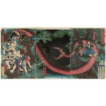 Utagawa Yoshitsuya: Yorimitsu Tries to Capture Hakamadare by Destroying His Magic (Kijutsu o yabutte Yorimitsu Hakamadare o karamen to su) - Museum of Fine Arts
