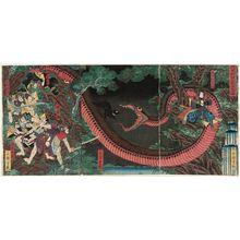 歌川芳艶: Yorimitsu Tries to Capture Hakamadare by Destroying His Magic (Kijutsu o yabutte Yorimitsu Hakamadare o karamen to su) - ボストン美術館
