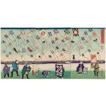 Utagawa Yoshitora: Children at Play: A Kite-flying Contest (Kodomo asobi tako agekurabe) - Museum of Fine Arts