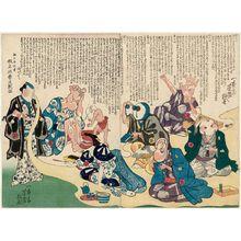 落合芳幾: Shingaku mi no yôjin - ボストン美術館
