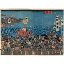 Yoshifuji: Yoshitsune and His Forces Returning in Triumph after the Battle of Yashima (Yoshitsune Yashima shôgun kijin no zu) - Museum of Fine Arts
