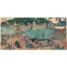 Yoshifuji: Kusunoki - Museum of Fine Arts