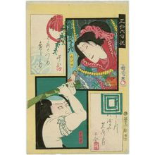 Toyohara Kunichika: Actors - Museum of Fine Arts