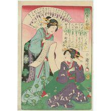 Toyohara Kunichika: Hana soroe... eawase - Museum of Fine Arts