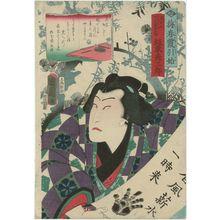 Toyohara Kunichika: Actor Bandô Hikosaburô as a Sumô Wrestler, from the series Ume no haru kasumi no hikizome - Museum of Fine Arts