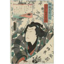 Toyohara Kunichika: Actor Bandô Hikosaburô, from the series Ume no haru kasumi no hikizome - Museum of Fine Arts