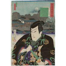 豊原国周: Fuchû: Actor as Teranishi Kanshin, from the series The Tôkaidô Road: One Look Worth a Thousand Ryô (Tôkaidô hitome senryô) - ボストン美術館