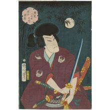 Toyohara Kunichika: Actor as Inuyama Dôsetsu, from the series The Eight Dog Heroes of Satomi (Satomi hakkenshi no uchi) - Museum of Fine Arts