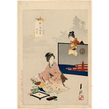 Ogata Gekko: Orimono (Folding Paper). Series: Fujin Fuoku Zukushi (A Series on Customs of Ladies) - Museum of Fine Arts