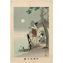 宮川春汀: Two women in boat strolling with young child admiring moon. Series: Ukiyo-e no hana - ボストン美術館