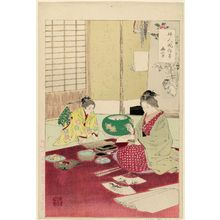 尾形月耕: Painting Studio (Gashitsu), from the series Comparison of the Customs of Beauties (Bijin fûzoku awase) - ボストン美術館