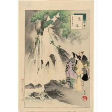 Mizuno Toshikata: Viewing a Waterfall: Women of the Jôkyô Era [1684-88] (Kanbaku, Jôkyô koro fujin), from the series Thirty-six Elegant Selections (Sanjûroku kasen) - Museum of Fine Arts