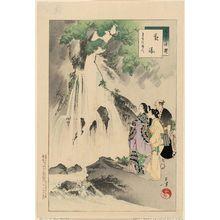 水野年方: Viewing a Waterfall: Women of the Jôkyô Era [1684-88] (Kanbaku, Jôkyô koro fujin), from the series Thirty-six Elegant Selections (Sanjûroku kasen) - ボストン美術館