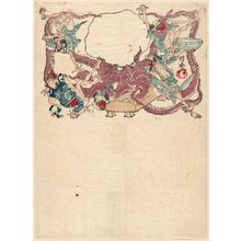 Kawanabe Kyosai: Sheet of letter paper - Museum of Fine Arts