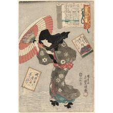 Utagawa Kunisada: Poem by Kôkô Tennô, No. 15, from the series A Pictorial Commentary on One Hundred Poems by One Hundred Poets (Hyakunin isshu eshô) - Museum of Fine Arts