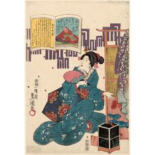Utagawa Kunisada: Poem by Saki no Daisôjô Jien, No. 95, from the series A Pictorial Commentary on One Hundred Poems by One Hundred Poets (Hyakunin isshu eshô; no series title on this design) - Museum of Fine Arts