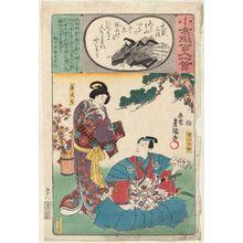 Utagawa Kunisada: Poem by Daini no Sanmi: Yokoyama Tarô and His Wife Asaka, from the series Ogura Imitations of One Hundred Poems by One Hundred Poets (Ogura nazorae hyakunin isshu) - Museum of Fine Arts