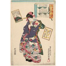 Utagawa Kunisada: Poem by Yôzei-in, No. 13, from the series A Pictorial Commentary on One Hundred Poems by One Hundred Poets (Hyakunin isshu eshô) - Museum of Fine Arts