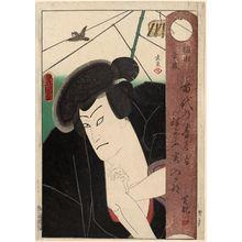 Utagawa Kunisada: Actor Nakamura Shikan IV as Inada Kôzô? - Museum of Fine Arts