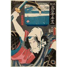 Utagawa Kunisada: The Daishichinokashi Restaurant: (Actor Onoe Kikugorô III as) Kinugawa Yoemon, from the series Famous Restaurants of the Eastern Capital (Tôto kômei kaiseki zukushi) - Museum of Fine Arts