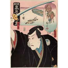 Utagawa Kunisada: The Nakakatsu Restaurant: (Actor Ichikawa Danjûrô VIII as) Yoshitaka, from the series Famous Restaurants of the Eastern Capital (Tôto kômei kaiseki zukushi) - Museum of Fine Arts