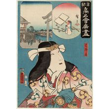 Utagawa Kunisada: The Tomoeya Restaurant at Kameido: (Actor Bandô Shûka I as) Tomoe Gozen, from the series Famous Restaurants of the Eastern Capital (Tôto kômei kaiseki zukushi) - Museum of Fine Arts