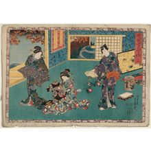 Utagawa Kunisada: No. 19 from the series Magic Lantern Slides of That Romantic Purple Figure (Sono sugata yukari no utsushi-e) - Museum of Fine Arts