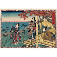 Utagawa Kunisada: No. 12 from the series Magic Lantern Slides of That Romantic Purple Figure (Sono sugata yukari no utsushi-e) - Museum of Fine Arts