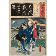 Utagawa Kunisada: The Syllable Yo for Yoi Kôshin: Actors Onoe Kikujirô II as Ochiyo and Nakamura Fukusuke I as Hanbei, from the series Seven Calligraphic Models for Each Character in the Kana Syllabary (Seisho nanatsu iroha) - Museum of Fine Arts