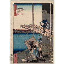歌川広景: No. 41, Onmayagashi Embankment in Asakusa (Asakusa Onmayagashi), from the series Comical Views of Famous Places in Edo (Edo meisho dôke zukushi) - ボストン美術館