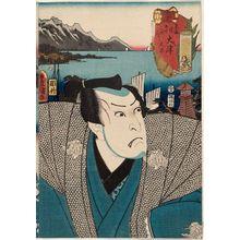 Utagawa Kunisada: Ôtsu: (Actor Nakamura Utaemon IV as) Matahei, from the series Fifty-three Stations of the Tôkaidô Road (Tôkaidô gojûsan tsugi no uchi) - Museum of Fine Arts