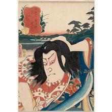 Utagawa Kunisada: Kusatsu: (Actor Arashi Kichisaburô III as) Oniwakamaru, from the series Fifty-three Stations of the Tôkaidô Road (Tôkaidô gojûsan tsugi no uchi) - Museum of Fine Arts