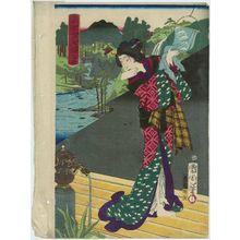 豊原国周: Kôya, from the series Six Jewel-like Faces of Modern Times (Tôsei mu tamagao), pun on Six Jewel Rivers (Mu Tamagawa) - ボストン美術館