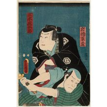 Utagawa Kunisada: Actors Matsumoto Kunigorô I as Iwahashi Gunzô and Arashi Rikan III as Masaki Shôzaburô - Museum of Fine Arts