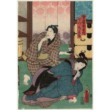 歌川国貞: Actors Iwai Kumesaburô III as the Wife (Nyôbô) Ochiyo and Nakamura Enjaku as the Apprentice (Detchi) Sanda - ボストン美術館