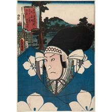 歌川国貞: Goten-yama, between Ishiyakushi and Shôno: (Actor Morita Kan'ya XI as) Takechi Mitsuhide, from the series Fifty-three Stations of the Tôkaidô Road (Tôkaidô gojûsan tsugi no uchi) - ボストン美術館