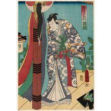 Utagawa Kunisada: Actor Ichikawa Ichizô III as Kudô Saemon Suketsune - Museum of Fine Arts