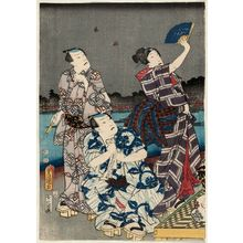 歌川国貞: Actors Bandô Shûka I, Arashi Rikan III, Arashi Rikaku II - ボストン美術館