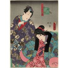 歌川国貞: The Tenth Month (Kannazuki), from the series The Twelve Months (Jûnika tsuki no uchi) - ボストン美術館