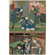 Utagawa Kunisada: Act VI, Twelve Continuous Acts of The Storehouse of Loyal Retainers, a Primer (Kanadehon Chûshingura jûnidan tsuzuki) - Museum of Fine Arts