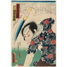 Utagawa Kunisada: Actor Bandô Kamezô I as Hinotama Kozô Oni Keisuke, from the series A Modern Shuihuzhuan (Kinsei suikoden) - Museum of Fine Arts