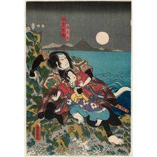 Utagawa Kunisada: Actors Ichikawa Tsutanosuke as Mangetsumaru and Ichikawa Kodanji V as Haguri Yoshimitsu - Museum of Fine Arts