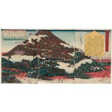 落合芳幾: Man'en gannen kôshin rokujûichinenme ni atari Fujisan kitaguchi nyonin tôzan no zu - ボストン美術館